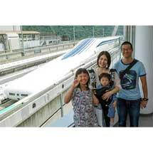 平成27年度 第3回「超電導リニア体験乗車」開催