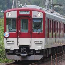 近鉄生駒線・田原本線でヘッドマーク掲出列車運転