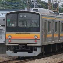 205系ナハ13編成が新津へ