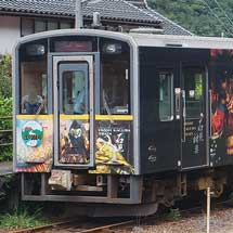 """三江線40周年記念列車""""江の川号""""運転"""