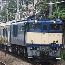 E233系8000番台N26編成が配給輸送される