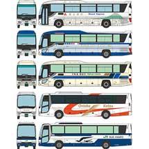 バスコレ中央高速バス 5台セットB