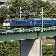 """もと""""北斗星""""用客車が長野総合車両センターへ"""