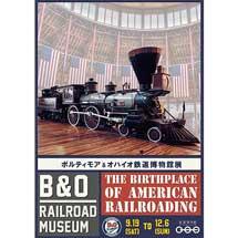鉄道博物館で「ボルティモア&オハイオ鉄道博物館展」開催
