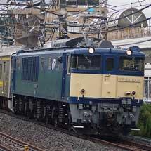 205系ナハ38編成が新津へ