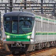 東京メトロ16000系4次車が小田急線に入線