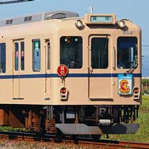 養老鉄道で「美濃本郷STATION号3」運転