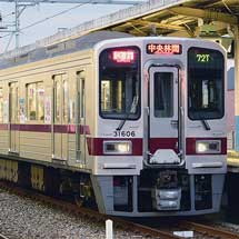 東武鉄道30000系に「台湾観光PR×東武ワールドスクウェア新展示物『台北101』登場」ラッピング広告