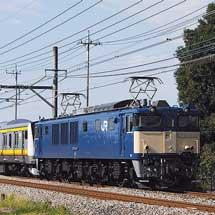 E233系8000番台N29編成が配給輸送される