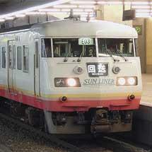 117系E03編成が吹田総合車両所へ