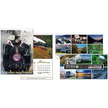 「秩父路のSLカレンダー」「秩父鉄道の車両カレンダー」発売