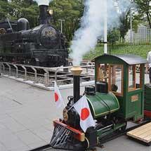 名古屋市科学館で「鉄道の日」関連イベント開催