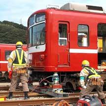 京急「鉄道事故復旧訓練」見学者を募集
