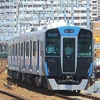 鉄道ファン 乗車インプレッション阪神電気鉄道5700系「ジェット・シルバー5700」