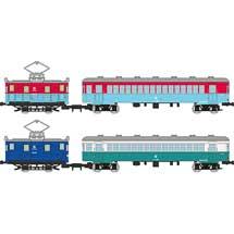 鉄コレ秋田中央交通軌道線ツートン(新塗装)2 両セット/ブルー(旧塗装)2両セット
