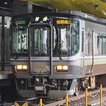 山陰本線(嵯峨野線)・奈良線で多客対応臨時列車運転
