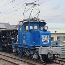 遠州鉄道で『祝卒寿!電気機関車ED282生誕90年記念撮影会』開催