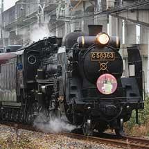 秩父鉄道で「SL秩父ワイン列車」運転