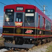 上田電鉄別所線6000系6001編成「さなだどりーむ号」に小変化
