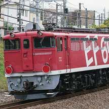 EF65 1118が長野へ