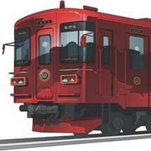 長良川鉄道,観光列車「ながら」を導入