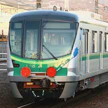 東京メトロ16000系16121編成が甲種輸送される