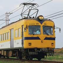 一畑電車で3000系4連が臨時運転される