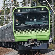 E235系が団臨で横須賀線に入線