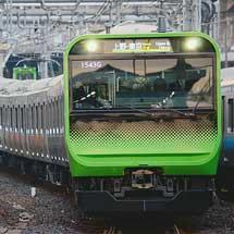 E235系が山手線で営業運転を開始