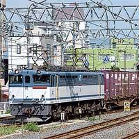 貨物列車の通りみち〜JR貨物・第一種鉄道事業路線を行く〜後編