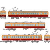 鉄コレ京阪電車1900系特急電車(新製車)3両セットA
