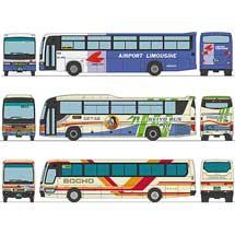 ザ・バスコレクション広島バスセンターセットB