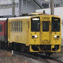 キハ125‐113+キハ186‐7+キハ185‐1004が小倉総合車両センターへ