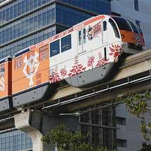 ゆいレールで読売巨人軍ラッピング列車の運転開始