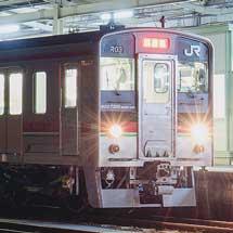 JR四国7200系の試運転が始まる