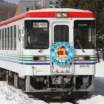 りくべつ鉄道で特別運行