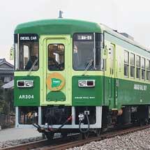 甘木鉄道で「kappo列車」運転