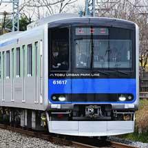 東武鉄道野田線で急行運転開始に向けた日中試運転が始まる