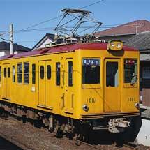 銚子電鉄デハ1001の塗装が変更される