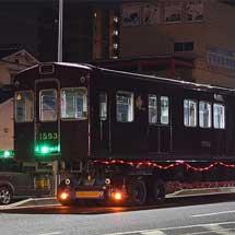 能勢電鉄1500系1503編成が陸送される