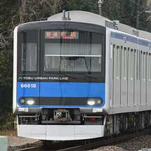 東武鉄道野田線60000系もLED行先表示内容の更新が始まる