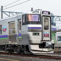 新車速報JR北海道733系1000番台