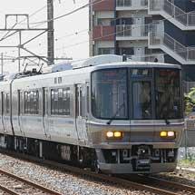 223系W16編成にも京都鉄道博物館ラッピング