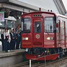 長良川鉄道の観光列車「ながら」が営業運転を開始