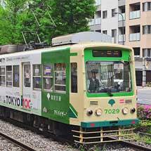 荒川線7029号車に「TOKYO100」のラッピング