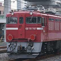 ED75 757が秋田へ