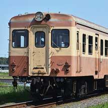 ひたちなか海浜鉄道で増結運転