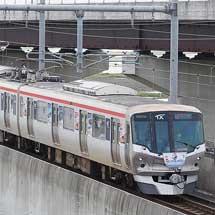 「G7茨城・つくば『TX特別ラッピング列車』」運転