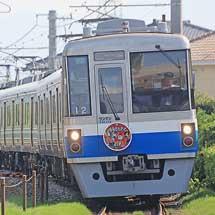 福岡市営地下鉄で「どんたく号」運転