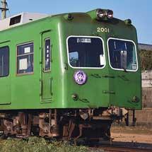 銚子電鉄で「鉄道むすめ」ヘッドマーク